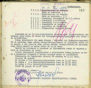 Донесение от началника на въздушно предупредителна служба до министерство на войната, щаба на войската и др. служби, за бомбардировки над София на 17 април 1944 г., при които освен бомби са пуснати предмети и детски играчки пълни с експлозиви.