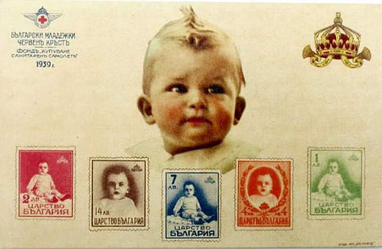 Пощенски плик и марки с образа на малкия Симеон II.