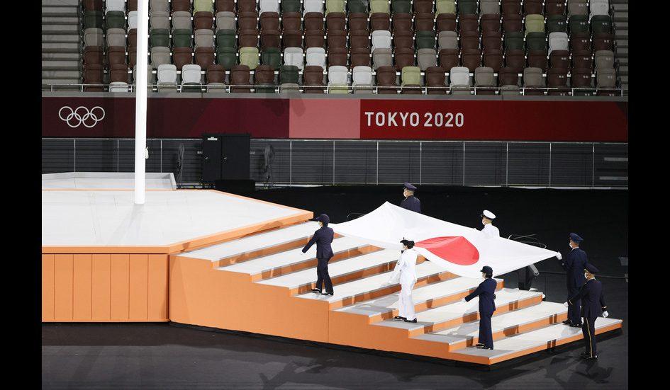 Момент от церемонията по закриването на олимпиадата в Токио.